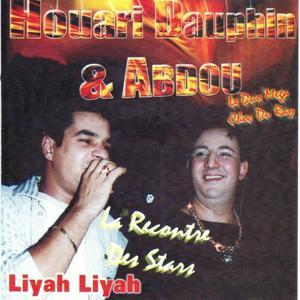 Liyah Liyah