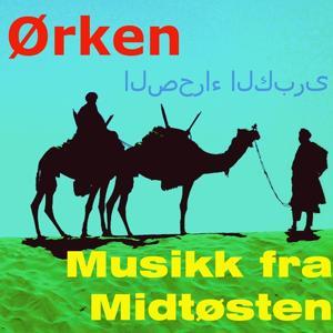 Musikk fra midtøsten