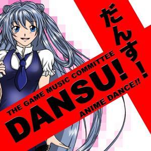 Dansu! - Anime Dance!!