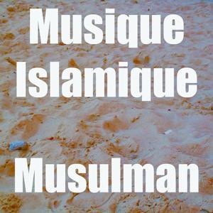 Musique islamique