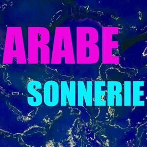 Sonnerie arabe