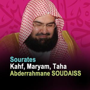Sourates Kahf, Maryam, Taha (Quran - Coran - Islam)