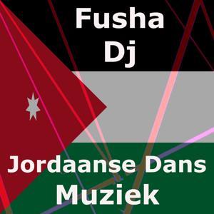 Jordaanse dans muziek
