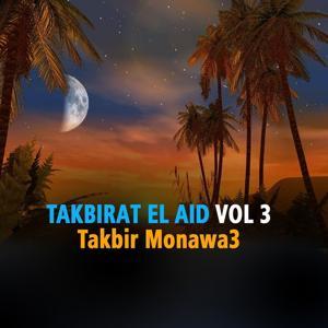 Takbirat el aid, vol. 3 (Quran - coran - islam)