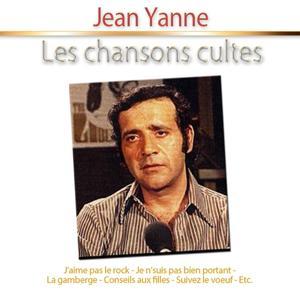 Les chansons cultes de Jean Yanne (12 tubes)