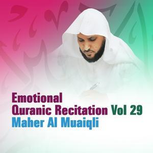 Emotional Quranic Recitation, Vol. 29 (Quran - Coran - Islam)