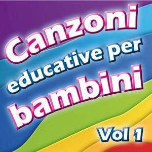 Canzoni educative per bambini, Vol. 1 (A scuola s'impara cantando)