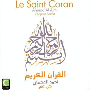 Le Saint Coran (Chapitre Amma)