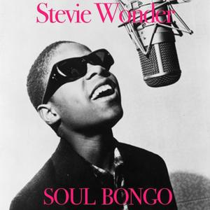 Soul Bongo