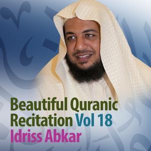 Beautiful Quranic Recitation, Vol. 18 (Quran - Coran - Islam)