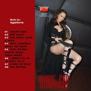 Music for Strippers