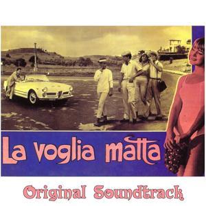 La tisa stagione (Original Soundtrack Theme from