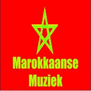 Marokkaanse muziek (Muziek uit marokko)