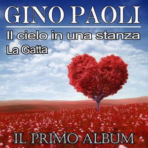 Gino Paoli: le più belle canzoni (Il primo album)