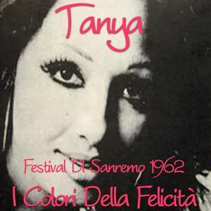 I colori della felicità (Festival di Sanremo 1962)