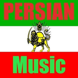 Persian Music (Persian Folk Dastgah Music موسیقی مذهبی ایران)