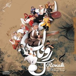 Ronak (Persian Music)