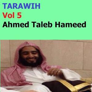 Tarawih, Vol. 5 (Quran - Coran - Islam)