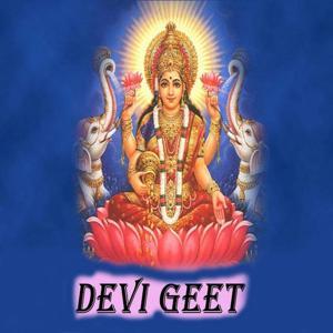 Devi Geet