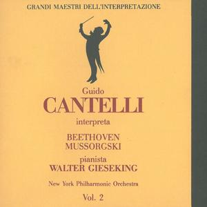 Grandi maestri dell'interpretazione: Guido Cantelli interpreta Beethoven & Mussorgsky