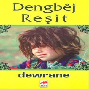 Dewrane