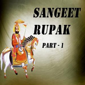 Sangeet Rupak, Pt. 1