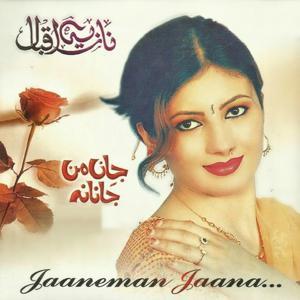 Jaaneman Jaana