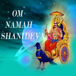 Om Namah Shanideva