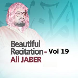 Beautiful Recitation, Vol. 19 (Quran - Coran - Islam)