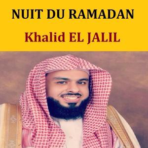 Nuit du Ramadan (Quran - Coran - Islam)