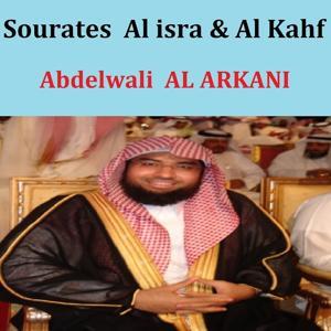 Sourates Al Isra & Al Kahf (Quran - Coran - Islam)