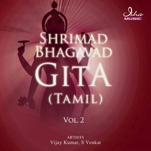 Shrimad Bhagavad Gita: Tamil, Vol. 2