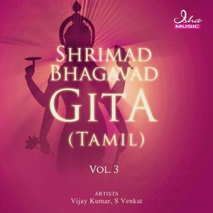 Shrimad Bhagavad Gita: Tamil, Vol. 3