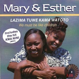 Lazima Tuwe Kama Watoto (We Must Be Like Children)