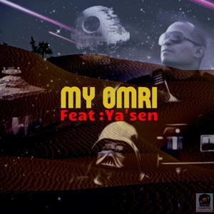 My Omri