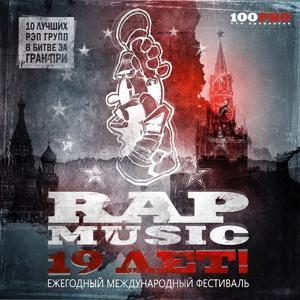 Rap Music 2013
