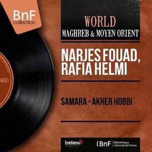 Samara - Akher Hobbi (Mono Version)