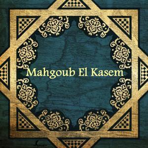 Mahgoub El Kasem