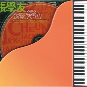 Piano Hits Of Jacky Cheung
