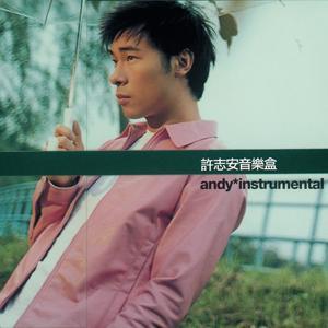 Andy Hui Yin Le He