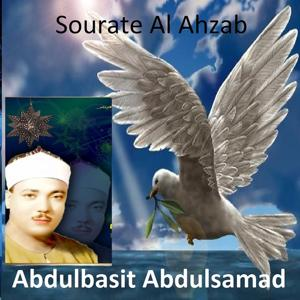 Sourate Al Ahzab (Quran - coran - Islam)