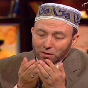 Doaa Laylat Al Qadr (Quran)