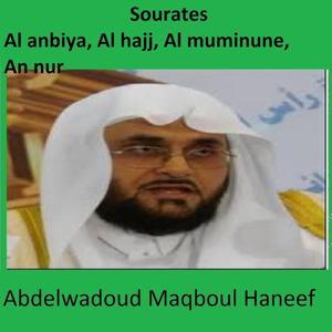 Sourates Al Anbiya, Al Hajj, Al Muminune, An Nur (Quran - Coran - Islam)