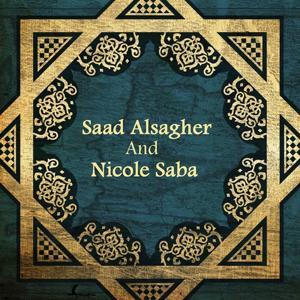 Saad Alsagher and Nicole Saba