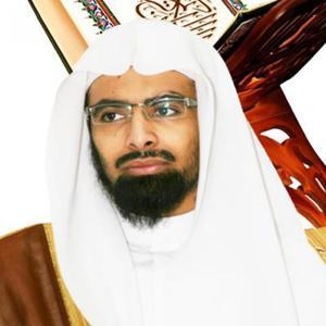 Alahoum Eghfer Labana We Omhatna