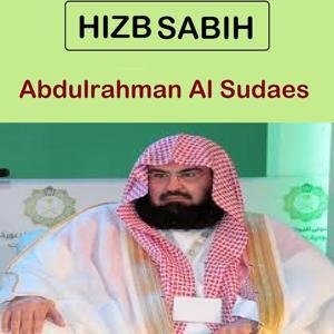 Hizb Sabih (Quran - Coran - Islam)