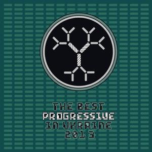 The Best Progressive in UA (Vol. 4)