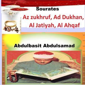 Sourates Az Zukhruf, Ad Dukhan, Al Jatiyah, Al Ahqaf (Quran - Coran - Islam)