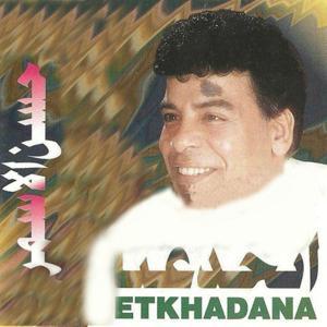 Etkhadana