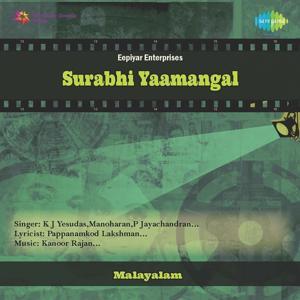 Surabhi Yaamangal (Original Motion Picture Soundtrack)